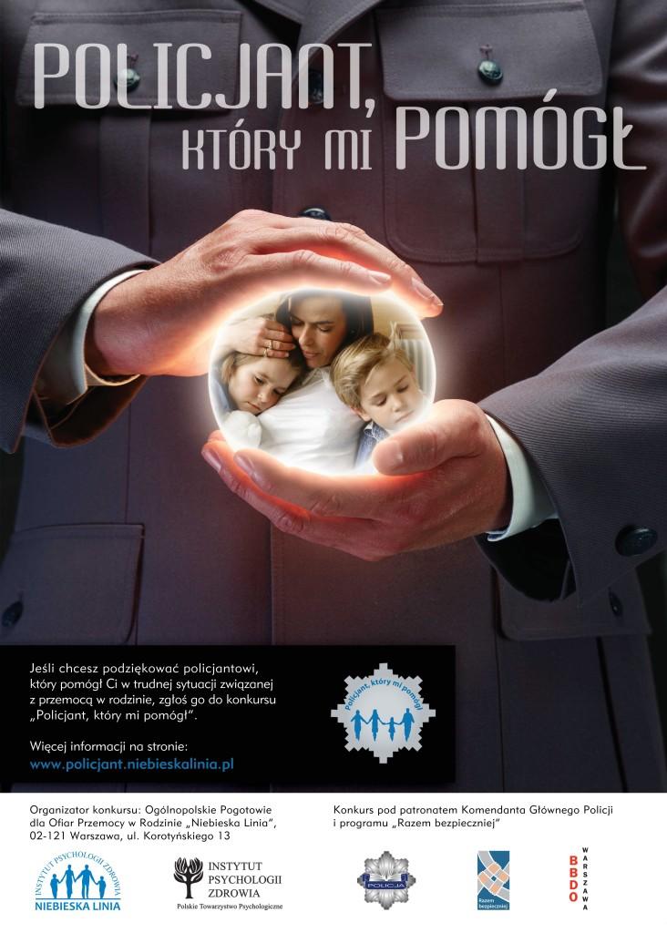 policjant_plakat-1
